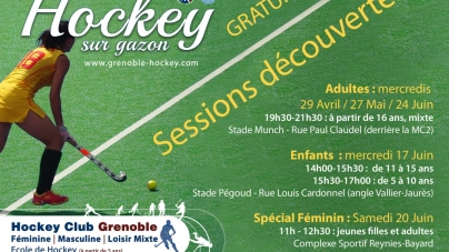 HCG – sessions DECOUVERTE du hockey-sur-gazon