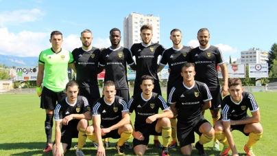 Chambéry Savoie Football se contente du nul face à Aurillac