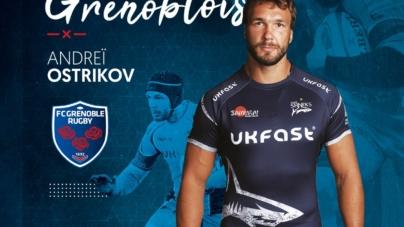 Un international russe s'engage avec le FC Grenoble