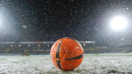 Limonest – FC Bourgoin-Jallieu reporté
