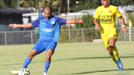 Le FC Echirolles chute à Aix