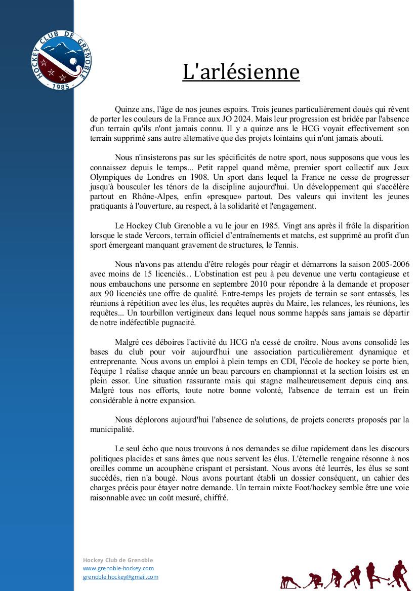 #Communiqué – Le HCG veut un terrain, «rien qu'un terrain»