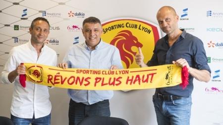 Lyon Duchère devient le Sporting Club de Lyon : un nouveau Lyon dans l'arène